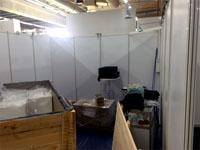 KDV production site 1