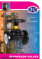 kdv diaphragm valve plastic lined brochure
